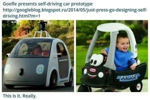 Self Driving Car meme