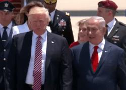 Donald Trump Benjamin Netanyahu Israel Welcoming Ceremony