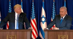 Donald Trump Benjamin Netanyahu join statement