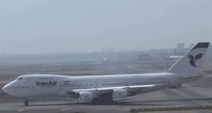 Iran Air Boeing 747