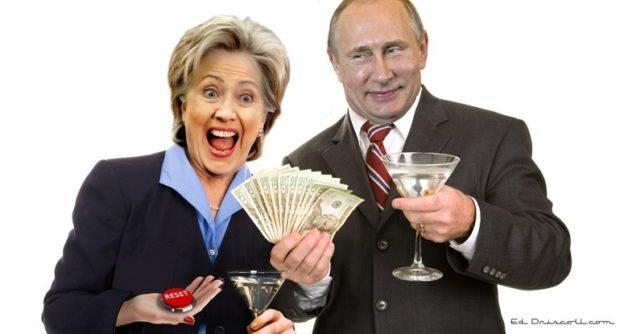 Photo of Hey Hillary, Dig That Uranium