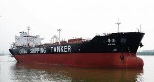 China Shipping Tanker