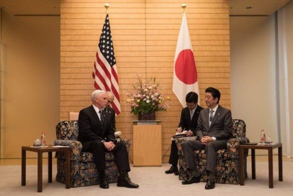 Mike Pence Japan Itsunori Onodera