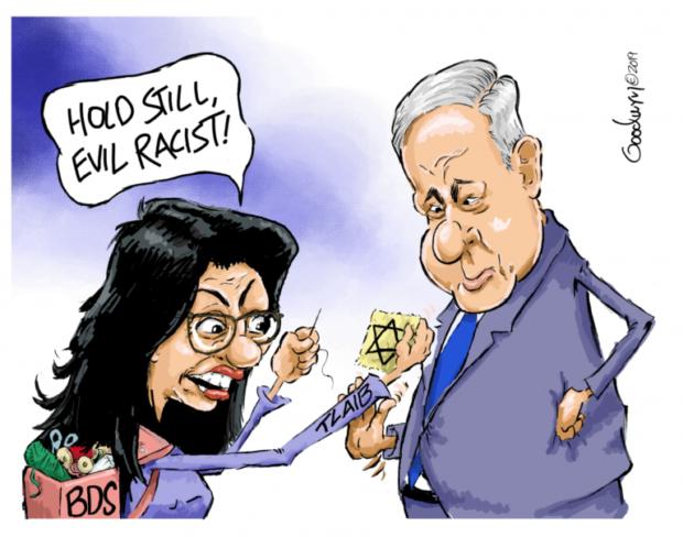 Photo of Evil Racist – Goodwyn Cartoon
