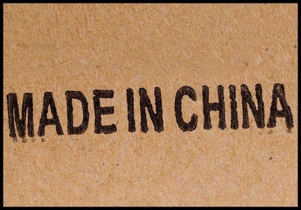 Photo of Trump Administration Mandates That Hong Kong Exports Have 'Made In China' Label
